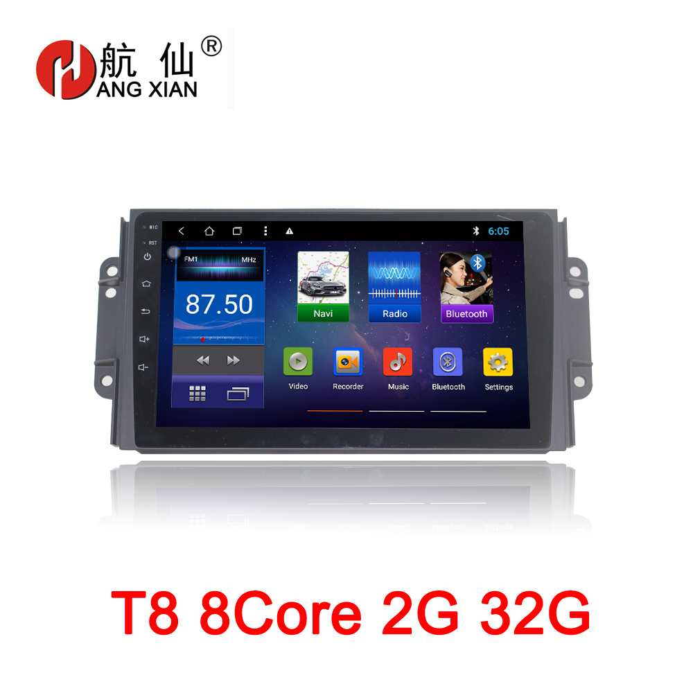 9 pouces Android 8.1 Octa 8 Core 2G RAM 32G ROM lecteur DVD de voiture pour Chery Tiggo 3X tiggo 2 3 autoradio GPS Navi BT carte WIFI