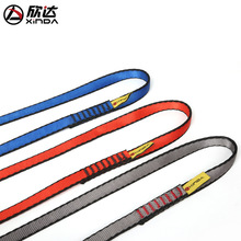 XINDA New outdoor climbing climbing downhill high resistance flat belt protection nylon climbing and safety equipment 60-150CM outdoor climbing safety belts safety equipment harness climbing belt waist safety fashion solid belt 500kg high quality gm1413