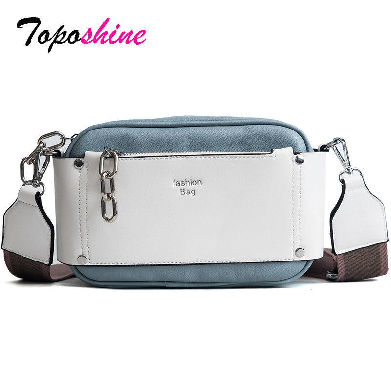 Atmosphere Casual Bag Female Fashion Wild Hit Color Small Square Bag Wide Shoulder Strap Personality Shoulder Messenger Bag