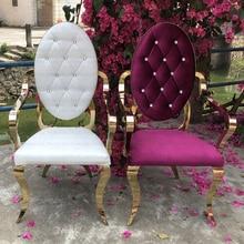 Современный обеденный стул из нержавеющей стали золотого цвета в европейском стиле, стул для отеля, ресторана, клубного дома, Серебряное кресло для отдыха