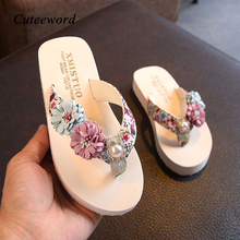 Children Slippers Girls Flowers Shoes Summer Kids Beach Non-slip Flat Sandals Fashion Pearl Wholesale
