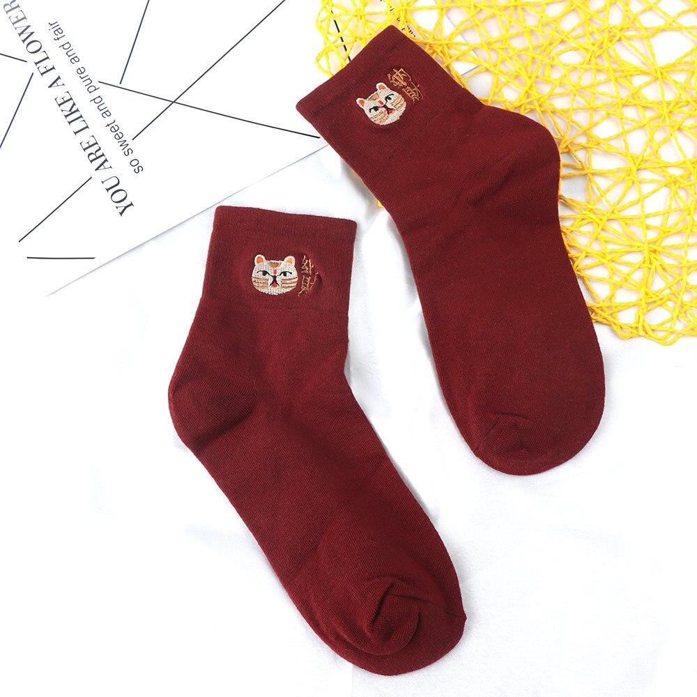 1 Paar Frauen Sport Socken Casual Stil Stickerei Glück Bunte Katze Socken Cartoon Warme Baumwolle Socken SorgfäLtige Berechnung Und Strikte Budgetierung