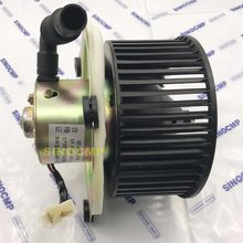 Motor 7i-6603 7i6603 do ventilador da máquina escavadora e320b(China)