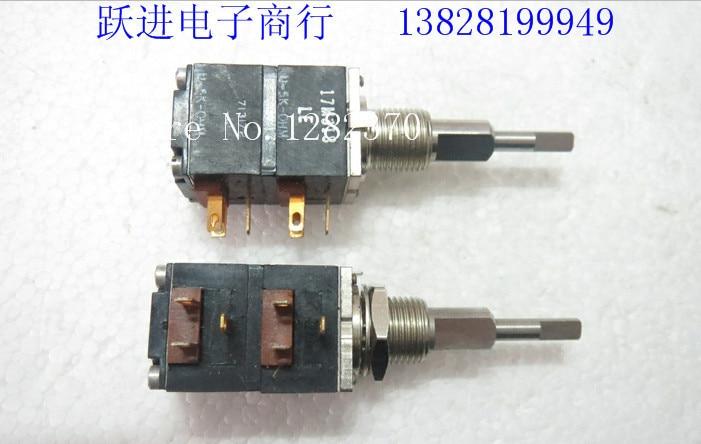 [BELLA] US imports AB 17M318 U-5K-OHM double-double adjustable potentiometer handle length 31MM hole 9.3MM  --2PCS/LOT[BELLA] US imports AB 17M318 U-5K-OHM double-double adjustable potentiometer handle length 31MM hole 9.3MM  --2PCS/LOT
