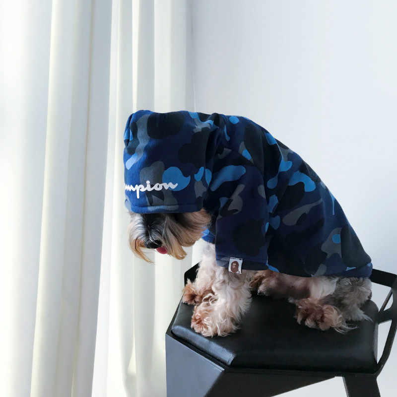 320cc05e ... Camo Pattern Pet Cat Dog Shirt Vest Puppy Hoodie Clothes Chihuahua  Poodie Dogs Tshirt Jacket French ...