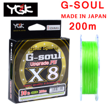 цена на YGK G-SOUL X8 upgrade PE 8 Braid Fishing line made in Japan 200M LURE FISHING LINE
