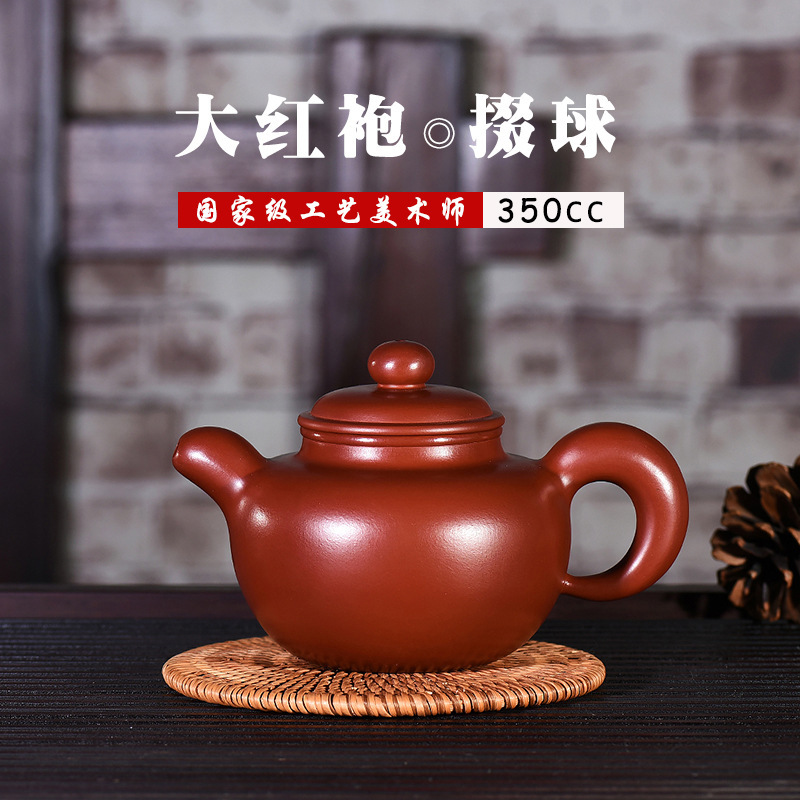 Teapot Famous Full Manual Originality Customized Tea Set Gift Raw Ore Bright Red Hong Lou Ball On Pao Dao Source FactoryTeapot Famous Full Manual Originality Customized Tea Set Gift Raw Ore Bright Red Hong Lou Ball On Pao Dao Source Factory