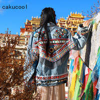 Cakucool Denim jacket Female Autumn vintage ethnic appliques Embroid tassels Bead loose coat long sleeve Outerwear jacket Women