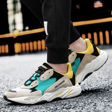 New Women /Men Sneakers Running Shoes Men high quality Lovers Comfortable Cushioning Sports Shoes Breathable Jogging Walking Shoe