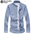 Mandarin Collar Men Long Sleeve Casual Shirt Plus Size M-7XL 2017 Spring Fashion Men Blue Shirts DT187