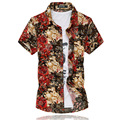 Plus size M - 7 XL (144 cm) has almost 144 summer big yards men 's new floral mercerized cotton shirts with short sleeves