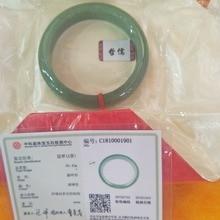 Сертификат натурального белого зеленого браслета, элегантные женские ювелирные изделия из нефрита, подарки