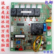 Buy circuit board maker and get free shipping on AliExpress.com