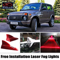 Free Installation For Lada Niva / 4x4 / Samara 2 / XRAY / Solar Energy Shark Fin Laser Fog Lights / Multiple Mode Warning Lamp
