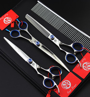 7 inch jewel left 3 install Zilongjin high end pet beauty scissors shear suit send comb