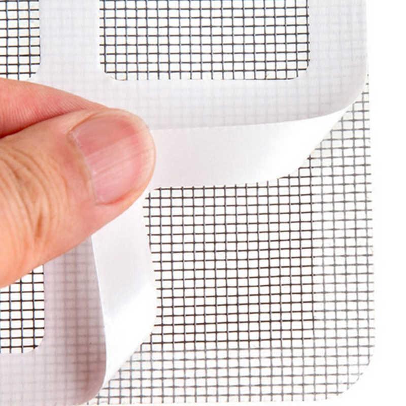 3 ピース/セットフライ蚊ドア窓ネットメッシュスクリーンカーテンネッティングパッチ修復ブロークン穴ステッカーメッシュ付箋ワイヤパッチ