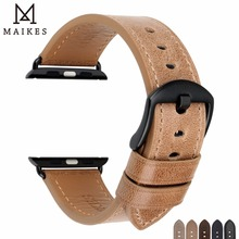 MAIKES Quality Genuine Leather Strap Brown Replacement For Apple Watch Band 44mm 40mm 42mm 38mm Series 4 3 2 1 iWatch Watchbands tjp series 2 1 genuine brown vintage italy calf leather watchbands strap for apple watch iwatch 38mm 42mm wristband with adapter