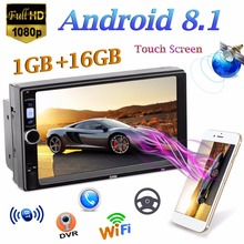 A4 Auto Lettore MP5 2Din Quad-core Android 8.1 Car Stereo MP5 Player GPS Navi WiFi FM Radio Bluetooth 4.0 1 GB + 16 GB di Auto Radio