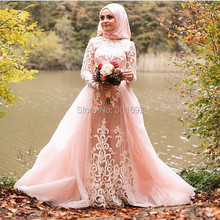 Oumeiya OW540 Pink Tulle Beaded Embroidery High Neck Long Sleeve Hijab New Design Muslim Bridal Dress 2016