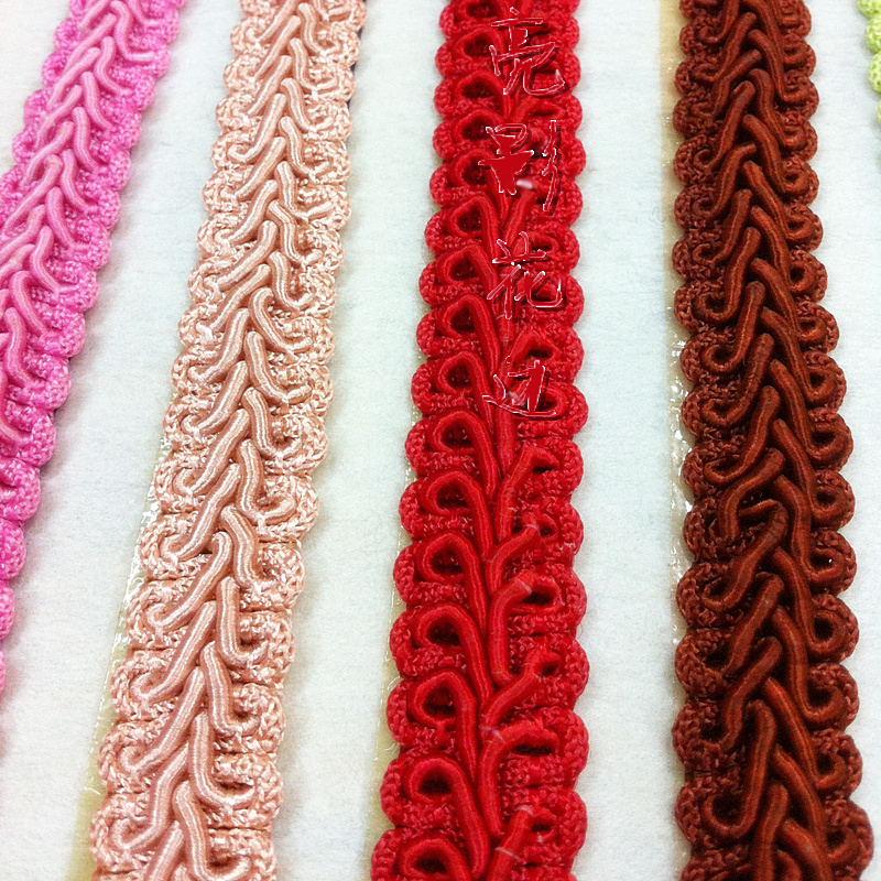 12m wide Peach//Pink Upholstery Braid sold by the mtr