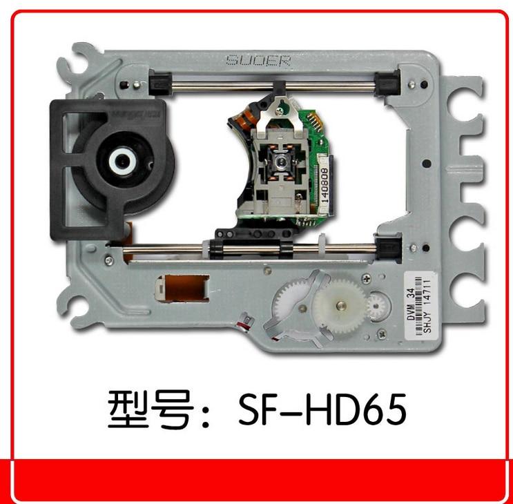 Laser head  DVP3850K/93 laser head h8151af
