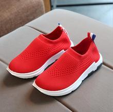 2018 Новая удобная детская обувь, детские кроссовки для мальчиков, обувь  для мальчиков девочек, 4cb81b31a42