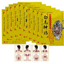 80st Tiger Balm Ortopedisk Gips Artrit Pain Relief Patch Medical Neck Muscle Cervical Acupuncture Infraröd Uppvärmning K00310