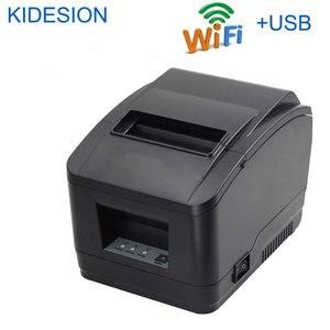 Image 1 - Impresora WIFI POS de alta calidad, 80mm, impresora de recibos automática, wifi + interfaz usb para supermercado, tienda de té de la leche