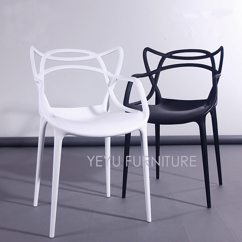 Outdoor Plastic Chairs Ear Chair Vine Minimalist Modern Design Creative Stack Dining Side Stackable For Ideas