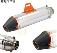 Quality exhaust motorcycle muffler tubo escape moto motocross ktm cnc gp exhaust CQR250 CRF230 OTOM free shipping