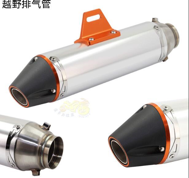 Silencieux d'échappement de qualité tubo escape moto cross ktm CNC gp d'échappement CQR250 CRF230 OTOM livraison gratuite