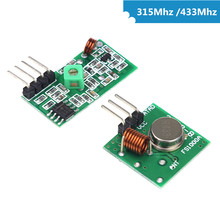 Popular Rf 315mhz Transmitter-Buy Cheap Rf 315mhz