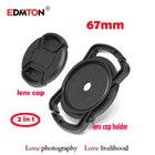 EDMTON free shipping 67mm lens cap+Camera Lens Cap keeper Universal Anti-losing Buckle Holder Keeper for canon nikon sony pentax