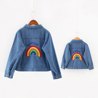 Family Clothing Matching Mother Daughter Coat Denim Jackets for Girls Brother Sister Jackets mom and daughter Son Outerwear ins
