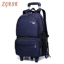 Student Trolley Backpacks School Bag With Wheels Wheeled Backpack For Kids Rolling Bags For Children Travel Trolley Back Pack все цены