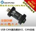 CAN Bus Analyzer PODE/conversor USB PODE USB/porta serial/support duas desenvolvimento/packet