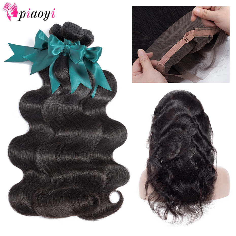 Piaoyi Brazilian Body Wave Bundles With Frontal 360 Lace Frontal With Bundles Remy Human Hair Weave
