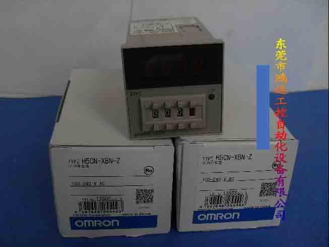 New Timer H5CN-XBN-Z AC220V