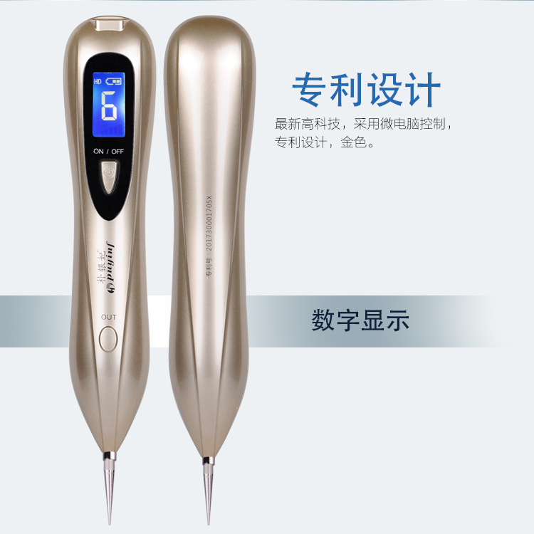 Useful Portable Laser Spot Removal Pen Beauty Health Freckle Removal Mole Pen Household Beauty Care Tools