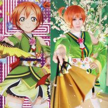 Cosplay Love Live Kimono