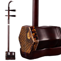 High Quality Chinese erhu Rosewood strings musical instruments 04AS With bow Case English book and full set of accessries