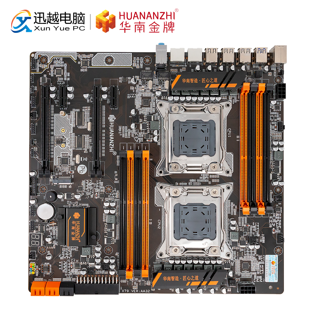 HUANAN ZHI X79-8D Motherboard Intel Dual CPU LGA 2011 E5 2689 2670 V2 DDR3 1333/1600/1866 MHz 256 GB M.2 NVME SATA3 USB3.0 E-ATX