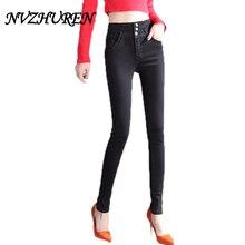 0aee37c1cc Nvzhuren alta cintura Slim verano Vaqueros para las mujeres casual negro  lápiz elástico Pantalones nuevo diseño