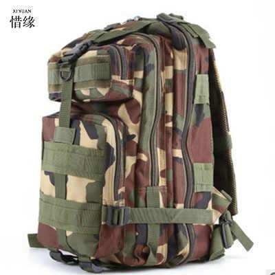 XI юаней бренд большой Ёмкость Anti-Theft Водонепроницаемый Mochila Для женщин Для Мужчин's Рюкзаки Сумки Повседневное Бизнес ноутбук рюкзак цвета хаки