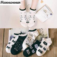 1 Pair Fashion Casual Cotton Short Socks Cute Harajuku Cartoon Animal Cat Pattern Japanese And Korean Style Unisex