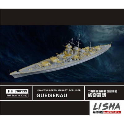 Assembly model The German Battlecruiser gneisenau Yingxiang 1/700 modified with 77520 pieces of Tamiya Reconstruction p with artwox 78015 erbizi di tamiya german battleship wooden deck aw10057