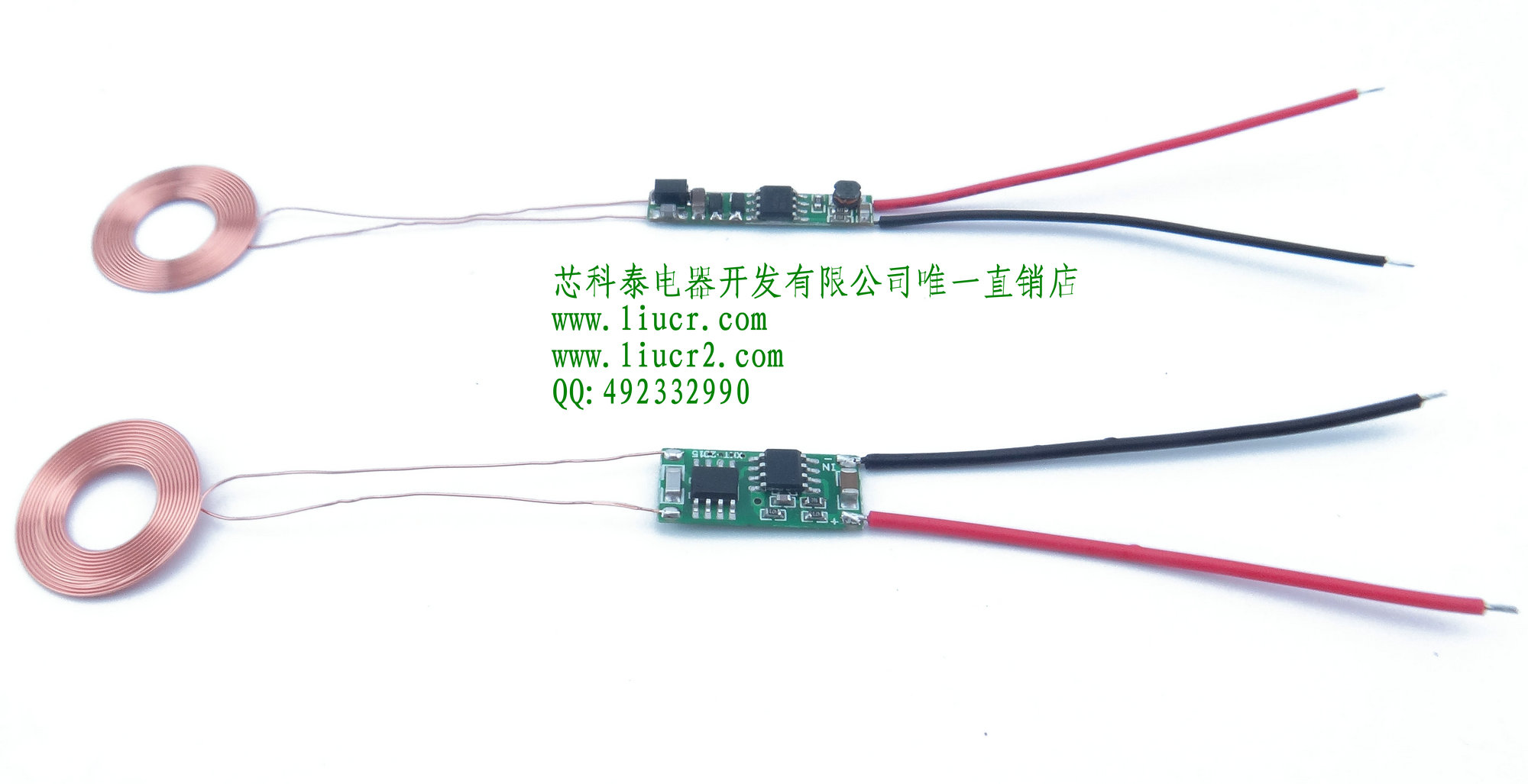 20mm Coil High Current Wireless Charging Module Module 412 Chip Program