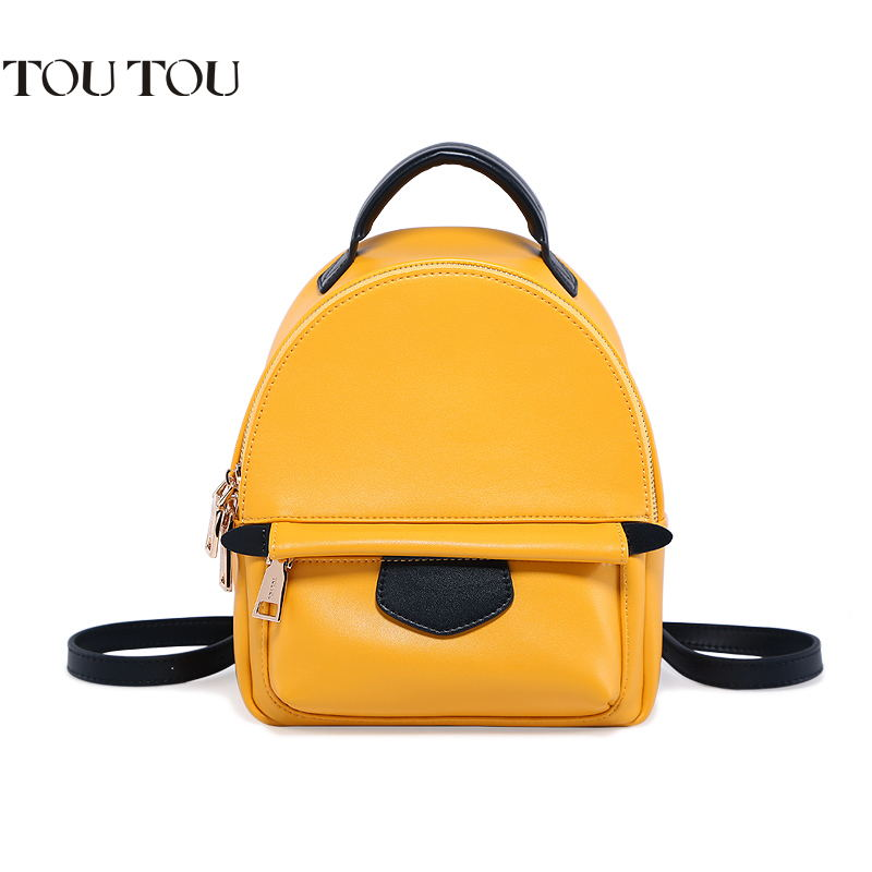 TOUTOU 2018 backpack women the new The high quality mini pack personality fashion satchel multi-function joker bag Free shipping high quality free shipping bag for the
