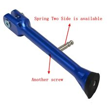 Motorbike Foot Stand Bracket Moped Accessories Side Stand