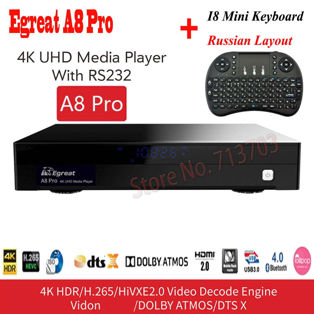 Egreat A8 Pro UHD Media Player 2 GB 8 GB 3D 4 K Bluetooth Android Smart поддержка ТВ коробок HDD SATA USB3.0 Dolby туре HD DTS HD DTS: X